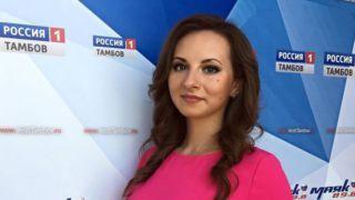 Логачева Юлия Юрьевна