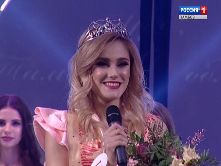«Мисс Тамбовская область — 2017». Финал
