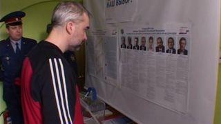 Более двухсот подследственных в регионе отдали голос за Президента