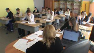 Тамбовские выпускники написали Всероссийскую контрольную