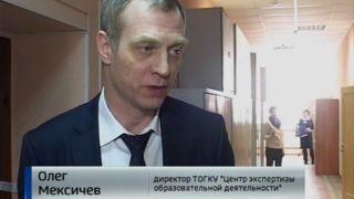 56 выпускников досрочно сдали ЕГЭ по русскому языку