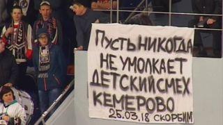 Тамбовские хоккеисты уступили «Мордовии»