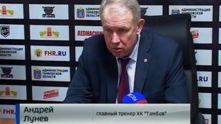 Андрей Лунев, главный тренер ХК «Тамбов»