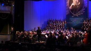 В Тамбове отрыли 37-ой международный музыкальный фестиваль имени Рахманинова