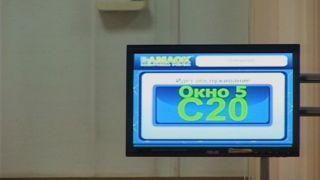 С 1-го апреля в России проиндексированы пенсии