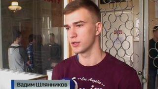 Вадим Шлянников, призывник