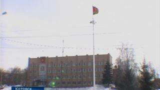 Россия, Котовск, Победа – новая традиция территории опережающего развития