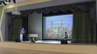 Реабилитация малых рек  в центре внимания участников Юношеских чтений имени Вернадского
