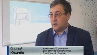 Сергей Юхачёв, начальник Управления экономической политики администрации Тамбовской области