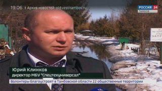 Юрий Клинков, директор МБУ «Спецтехуниверсал»
