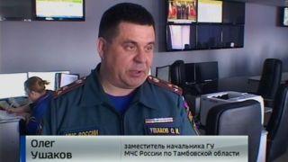 Олег Ушаков, заместитель начальника ГУ МЧС по Тамбовской области