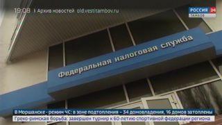 Вынесен приговор бывшему руководителю УФНС