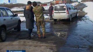 Вода подбирается к жилым домам в Рассказове