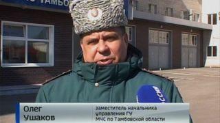 Олег Ушаков, заместитель начальника Управления ГУ МЧС по Тамбовской области