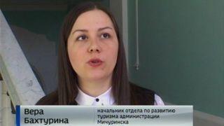 Вера Бахтурина, начальник отдела по развитию туризма администрации Мичуринска