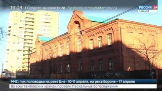Здание Первого духовного училища в Тамбове передают епархии