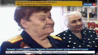 Участник Великой Отечественной войны Мария Воеводина принимает поздравления с днем рождения