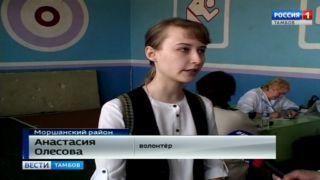 Медики «Заботы» принимали пациентов в селе Устье Моршанского района