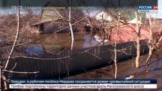 Эвакуированные из-за паводка жители Мордова вернулись в свои дома