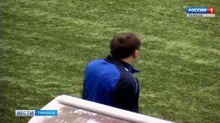 Футбол: «Тамбов» - «Химки»: 2:0 Как это было?
