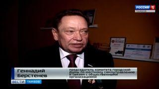 Геннадий Берстенев: с нашей молодежью можно горы свернуть
