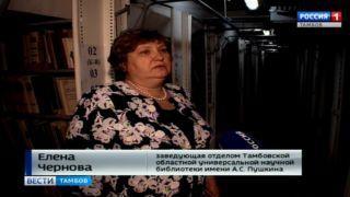 Там, где люди, должно быть безопасно: Пушкинскую библиотеку готовят к «Тотальному диктанту»