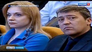 Александр Никитин выступает на расширенном заседании Тамбовской областной Думы с ежегодным посланием