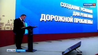 Александр Никитин: «ушлые» подрядчики не должны быть допущены к ремонту дорог