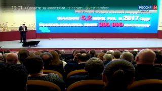 Послание Александра Никитина: 10 шагов к счастливой жизни - приоритетные направления развития региона
