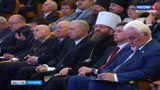 Александр Никитин: «Вместе мы можем больше». 10 шагов для развития региона