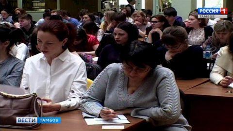Тамбовчане написали «Тотальный диктант»