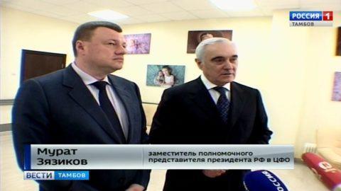 Мурат Зязиков: это один из лучших центров в нашей стране