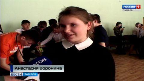 Школьники стали участниками проекта «Ростки будущего»