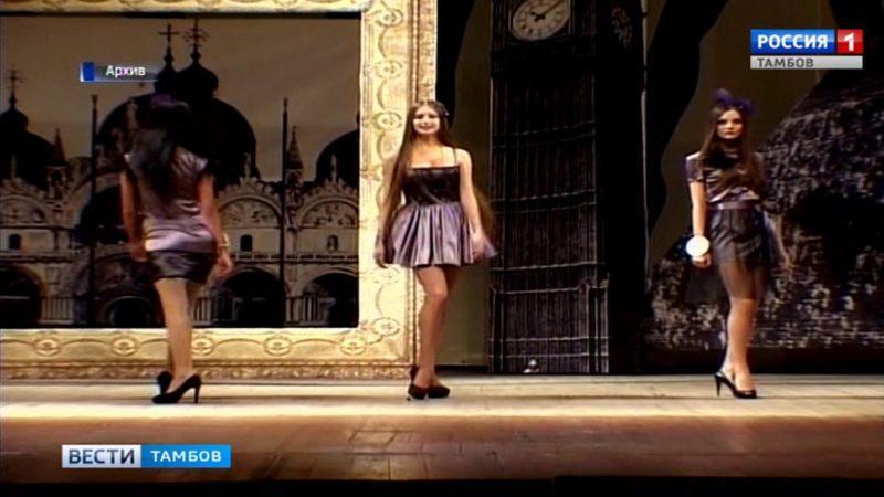 Тамбовчанка Ульяна Ляхова вошла в 20-ку самых красивых россиянок