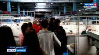 «Неделя без турникетов» открывает двери предприятий региона