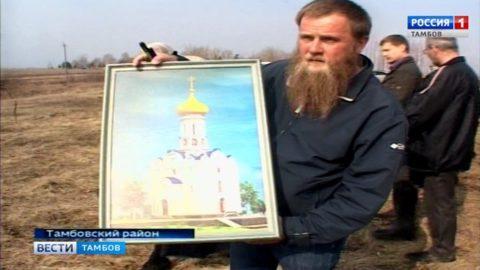 В Беломестной Криуше возведут храм в честь Архангела Михаила