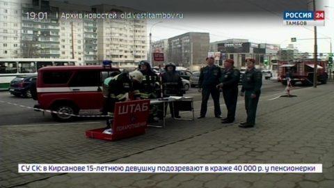 В Тамбове эвакуировали посетителей торгового центра «Улей»