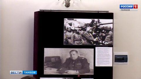 Тамбовское отделение Военно-исторического общества одно из лучших в стране