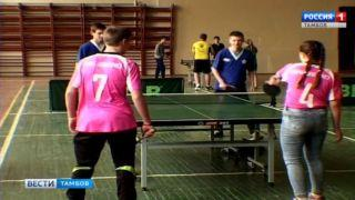 Всероссийское физкультурно-спортивное общество «Динамо» отмечает 95-летие со дня образования