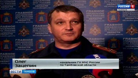 Олег Зацепин, начальник ГУ МЧС России по Тамбовской области