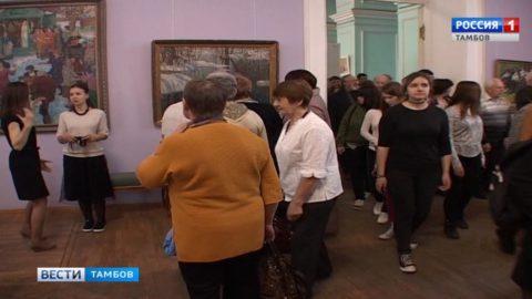 Выставка к 80-летию регионального отделения Союза художников