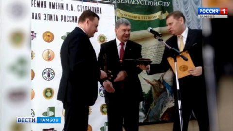 Александру Никитину вручили Столыпинскую премию