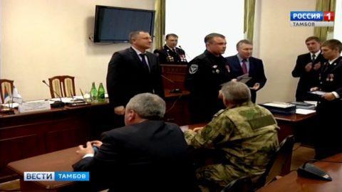 Николай Скоков возглавил региональное отделение спортобщества «Динамо»