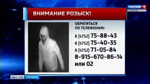 Внимание, розыск! Тамбовчан просят помочь с розыском убийцы из парка «Дружба»