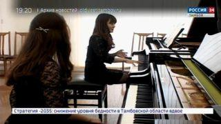Урок музыки от японских пианистов