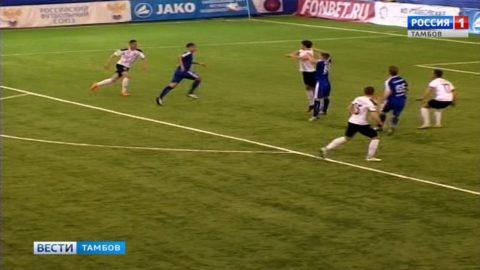 Футбол: тамбовчане «сделали» ярославцев