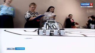 Тамбов принял лучших школьников-робототехников