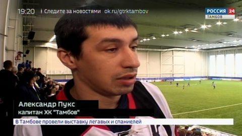 Тамбовские футболисты порадовали болельщиков