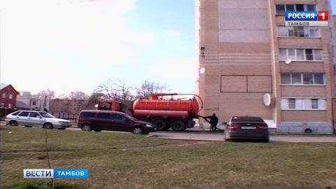 Нечистоты Затопили подвал дома на улице Николая Вирты