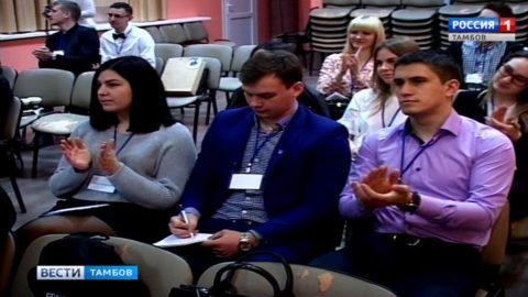 7 человек прошли в финал конкурса «Практически политик»
